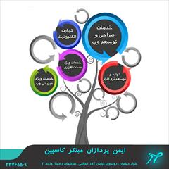 services software-web-design software-web-design طراحی وبسایت پویا و ایستا