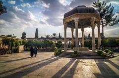 tour-travel domestic-tour shiraz تور استثنایی شیراز