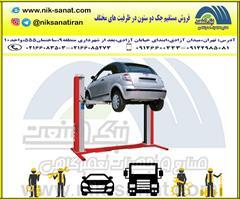 motors automotive-services automotive-services فروش جک دو ستون