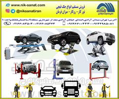 motors automotive-services automotive-services فروش جک قیچی
