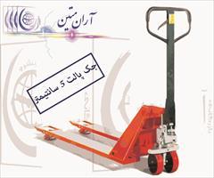 industry tools-hardware tools-hardware جک پالت کوتاه تقویت شده
