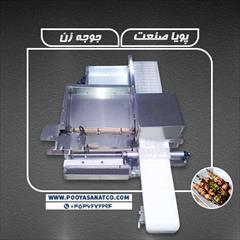 industry industrial-machinery industrial-machinery دستگاه جوجه زن