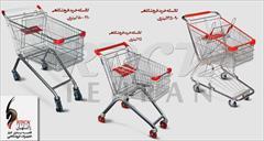 services transportation transportation چرخ خرید فروشگاهی