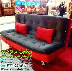 buy-sell home-kitchen furniture-bedroom کاناپه تختخوابشو مدل ایپک