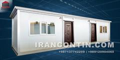 industry conex-container-caravan conex-container-caravan فروش کانکس اداری ایران کانتین