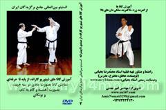 buy-sell entertainment-sports movies-music فیلم«آموزش تمام کاتاها شیتوریو کاراته ازز