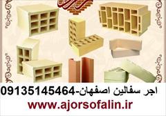 services construction construction تولید انواع اجر و سفال ساختمان 09139741336مبصّری
