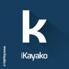 digital-appliances software software سیستم تیکتینگ کایاکو