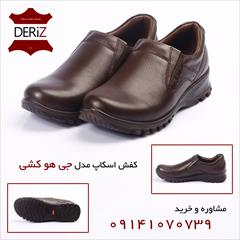 buy-sell personal bags-shoes کفش اسکاپ مدل جی هو کشی