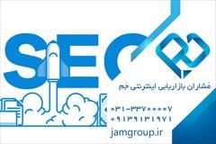 services printing-advertising printing-advertising خدمات بهینه سازی سایت و سئو سایت