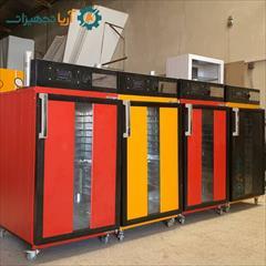 industry industrial-machinery industrial-machinery فروش دستگاه خشک کن زنجبیل،گیاهان دارویی