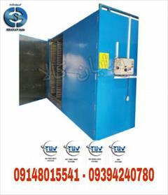 services industrial-services industrial-services دستگاه خشک کن میوه و سبزی 560  کیلویی شایان کالا