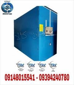 services industrial-services industrial-services دستگاه خشک کن میوه و سبزی  300  کیلو
