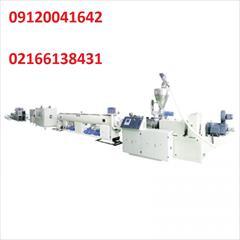 industry machinary machinary خط تولید لوله پلیکا