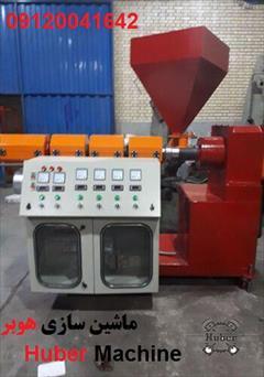 industry machinary machinary خط تولید شلنگ گاز