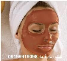 buy-sell personal health-beauty ماسک خاک رس آرایشی و درمانی برای صورت