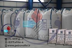 industry chemical chemical فروش کربنات سدیم سبک و سنگین سمنان و مراغه
