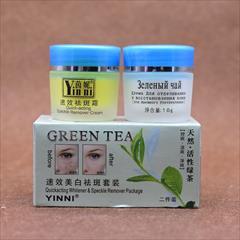 services health-beauty-services health-beauty-services کرم green tea