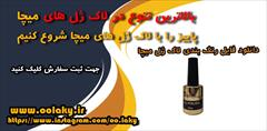 services health-beauty-services health-beauty-services فروشگاه انلاین لاکی