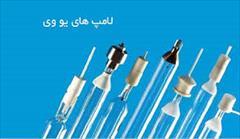 industry packaging-printing-advertising packaging-printing-advertising فروش انواع لامپ یووی و ترانس یووی و مواد یووی