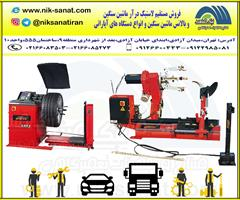 industry industrial-machinery industrial-machinery فروش دستگاه لاستیک درآر ماشین سنگین