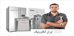 services home-services home-services تعمیر لوازم خانگی
