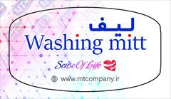 services health-beauty-services health-beauty-services لیف یکبار مصرف نانو