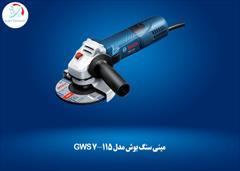 industry tools-hardware tools-hardware مینی سنگ بوش مدل GWS 7-115