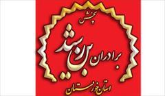services representative representative پذیرش نمایندگی فروش مواد غذایی در استان خوزستان