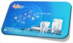 services software-web-design software-web-design نرم  افزار کیلینیک دندانپزشکی