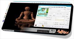 services software-web-design software-web-design نرم افزار مدیریت استخر