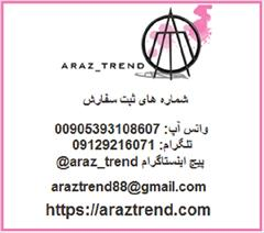 buy-sell personal bags-shoes فروش کفش پاشنه دار ترک araz_trend