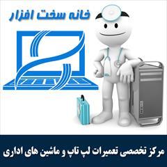 services fix-repair fix-repair تعمیرات لپ تاپ در شیراز