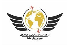 tour-travel travel-services travel-services mihaan