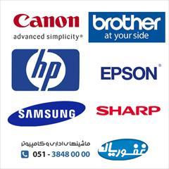 digital-appliances printer-scanner printer-scanner نمایندگی پرینتر سامسونگ در مشهد