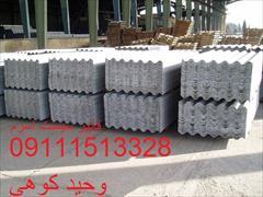real-estate factory-stock-halls factory-stock-halls فروش ورق ایرانیت سیمانی جهت پوشش