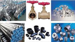 industry iron iron لوله ، اتصالات و شیرآلات ، فلنج، نوار پرایمر ، عای
