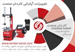 motors automotive-services automotive-services فروش لاستیک درآر ماشین سنگین و لوازم آپاراتی