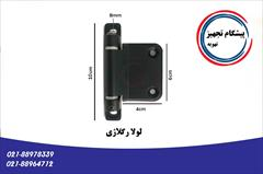 industry other-industries other-industries لولای هایژنیک، لولا هواساز، لولا رگلاژی، لولا فلزی