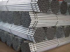 industry iron iron لوله گالوانيزه