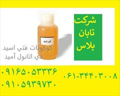industry chemical chemical فروش لورامید