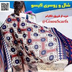 buy-sell personal clothing شال و روسری گیسو GisouScarfs