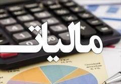 services services-other services-other تنظیم اظهارنامه مالیاتی در اصفهان