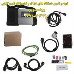 motors automotive-services automotive-services دیاگ استار بنز Benz Star Diagnostic Sd C5