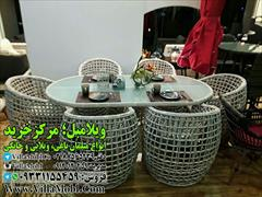 buy-sell home-kitchen table-chairs مبلمان راتان حصیری