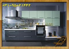 buy-sell home-kitchen cabinets کابینت mdf