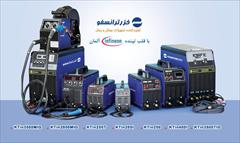 industry moulding-machining moulding-machining اينورترهاي جوشكاري خزرترانسفو