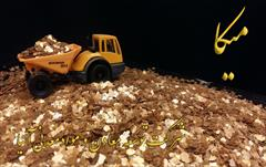 industry mine mine فروش ویژه  میکای شرکت توسعه معادن ومواد معدنی آسیا
