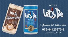 buy-sell food-drink drinks-beverages LOTTE