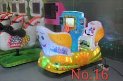 buy-sell entertainment-sports toy تکان دهنده های دیجیتال و سکه ای وسایل بازی